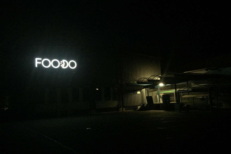 leuchtreklame-bei-infeenio-foodo.jpg