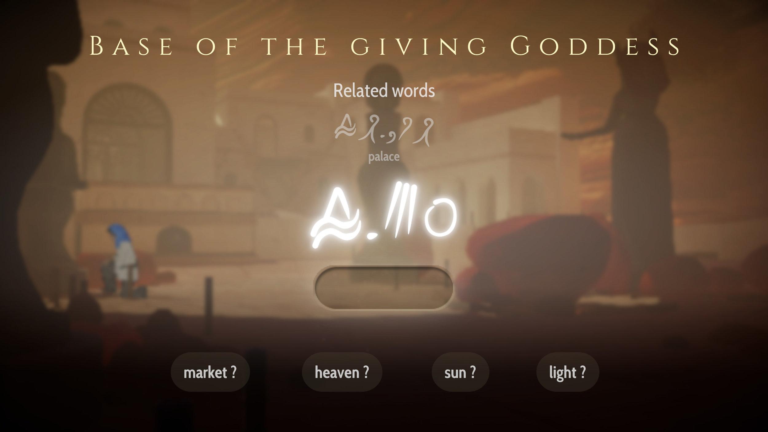 translate-goddess-4k.jpg