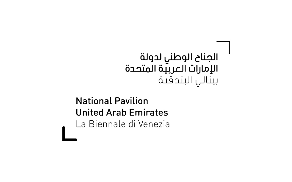 National Pavilion UAE Identity