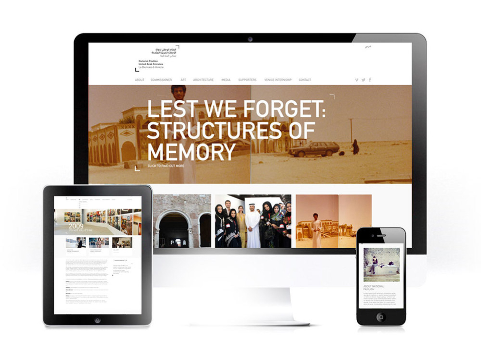 National Pavilion UAE Website