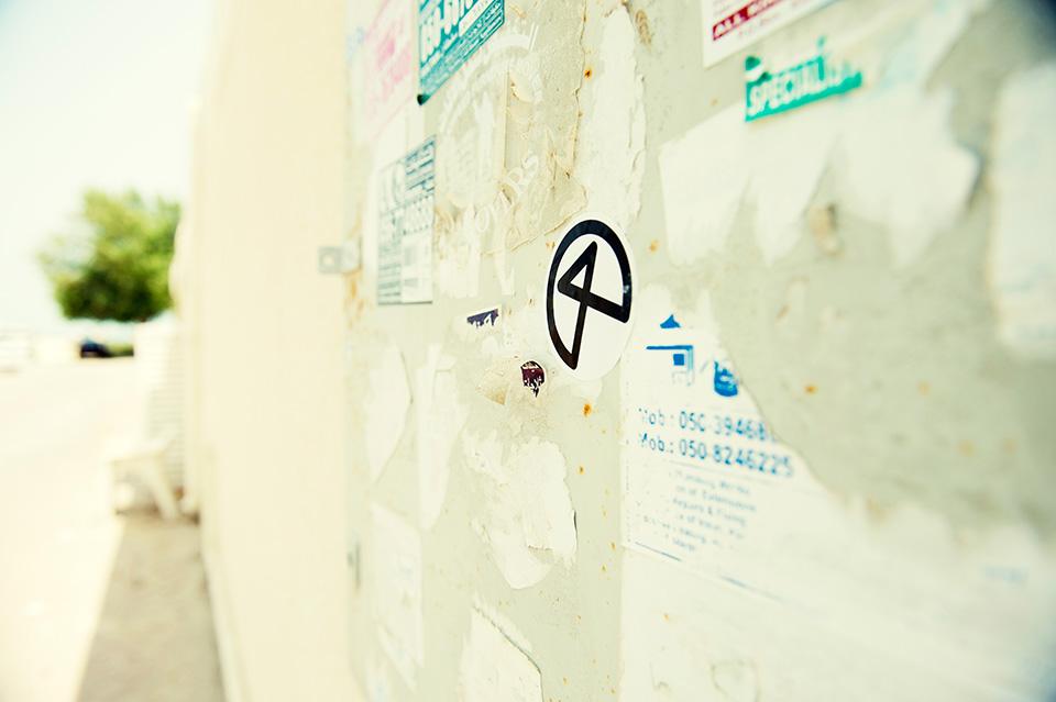 PUMA Fishtail Rides Brand Sticker