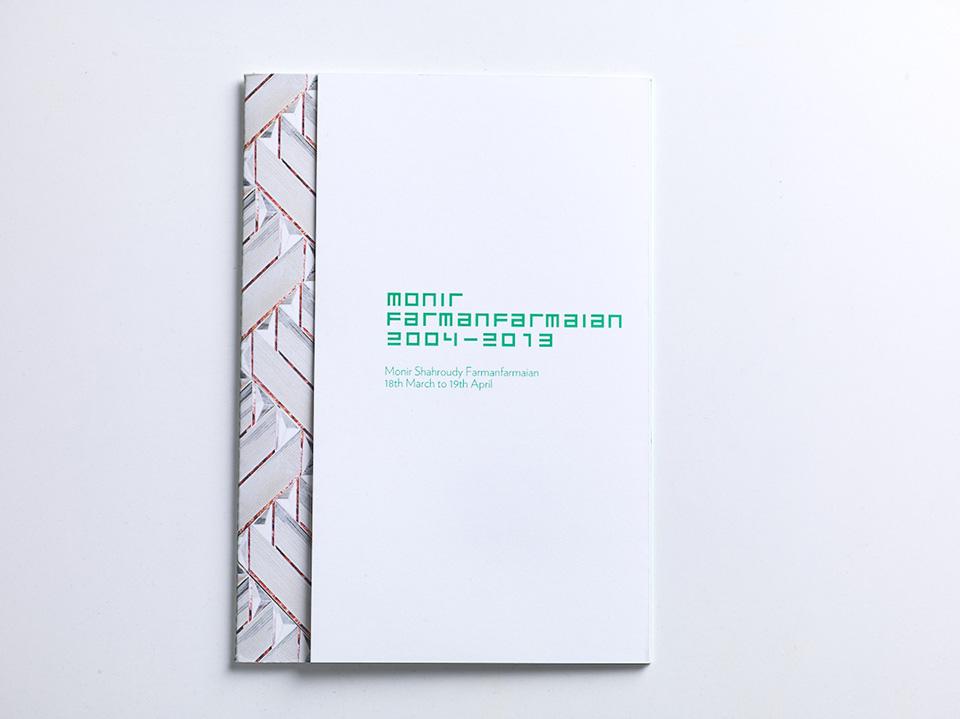 The Third Line Catalogue - Monir
