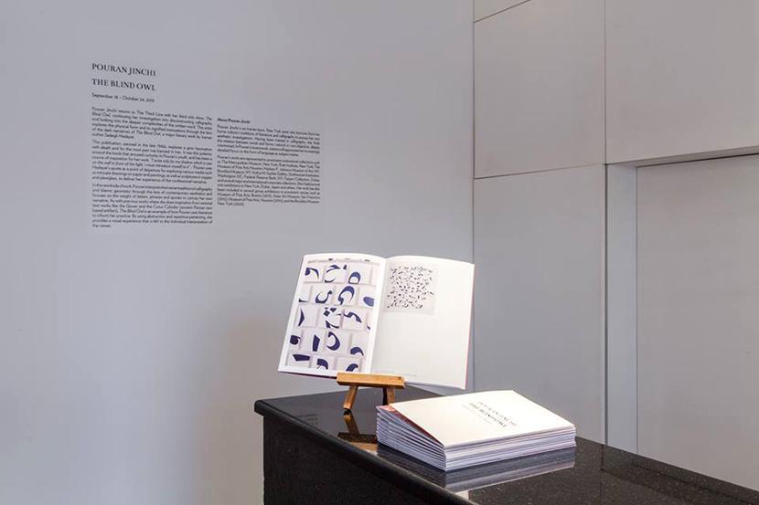 The Third Line Exhibition