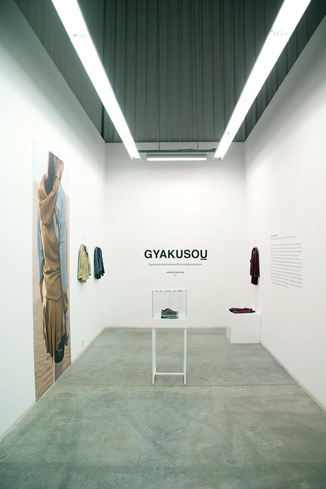 Nike Sportswear Exhibition Gyakusou