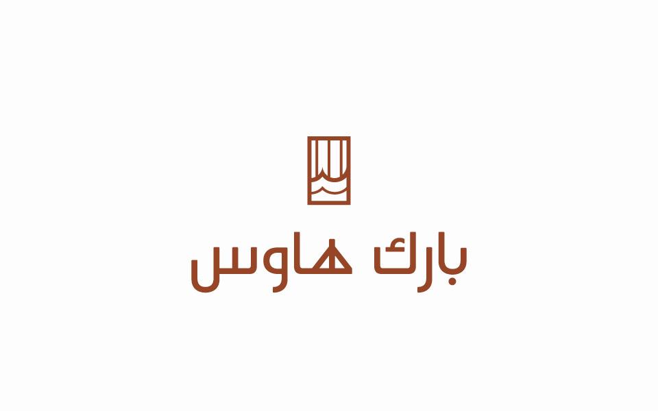 Park House Arabic Identity