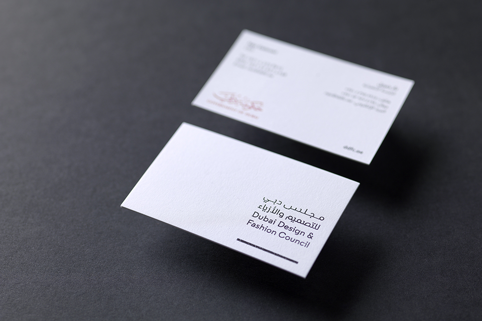 DDFC Brand Identity Business Cards