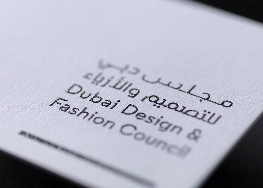 Dubai Design and Fashion Council    Brand, Identity, Collateral