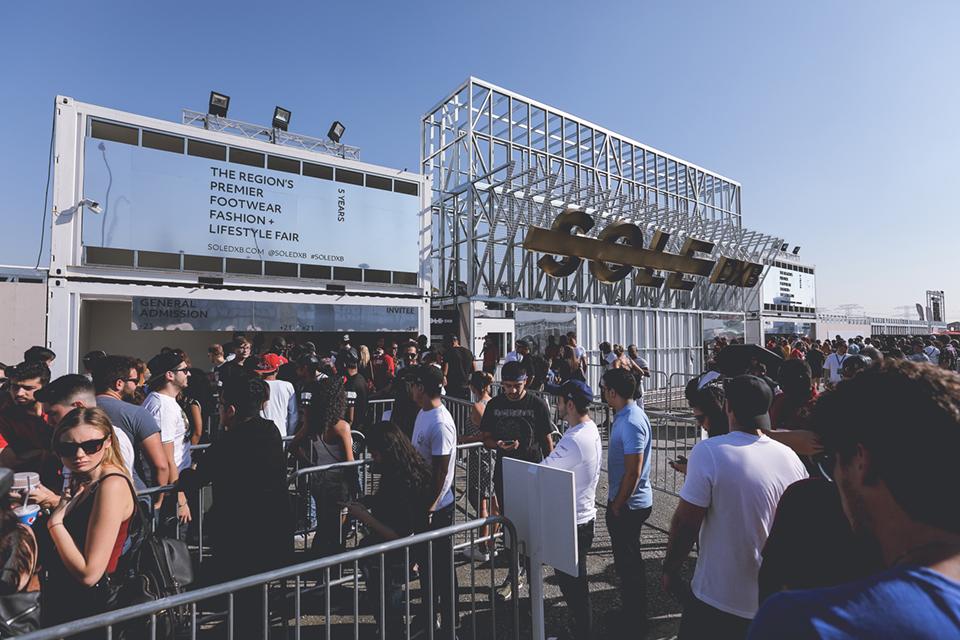 Sole DXB Event 2017 Entrance Branding