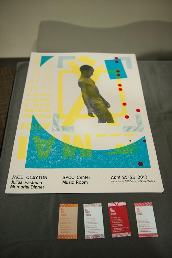 Jace Clayton 04.jpg