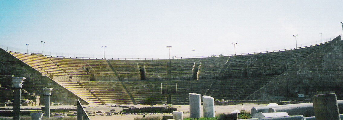 caesarea-maritima-theater-tour-the-holy-land.jpg