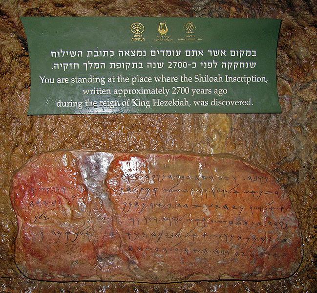 hezekiahs-tunnel.jpg
