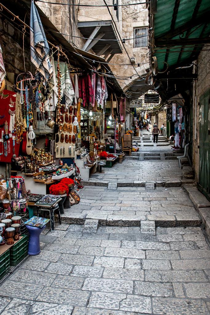 muslim-quarter-jerusalem.jpg