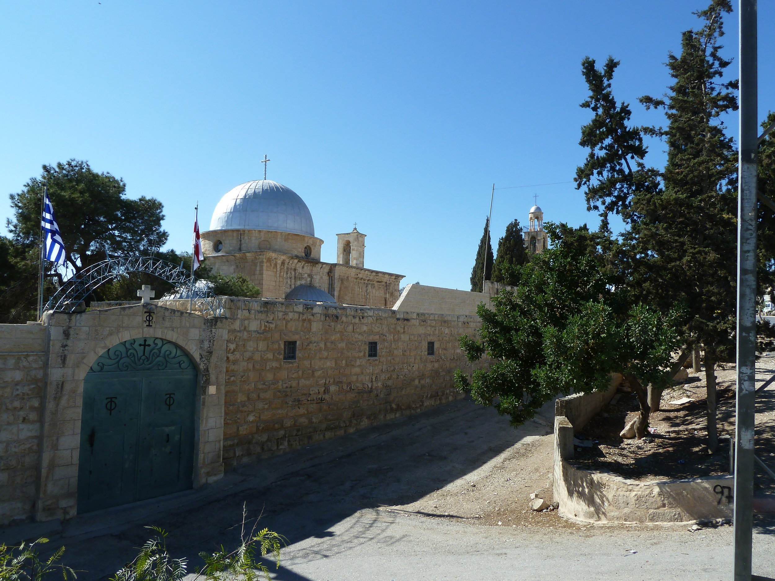 Israel_Bethany_Stone_church_with_silver_dome.jpg