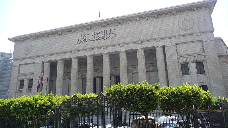 Court of Cassation