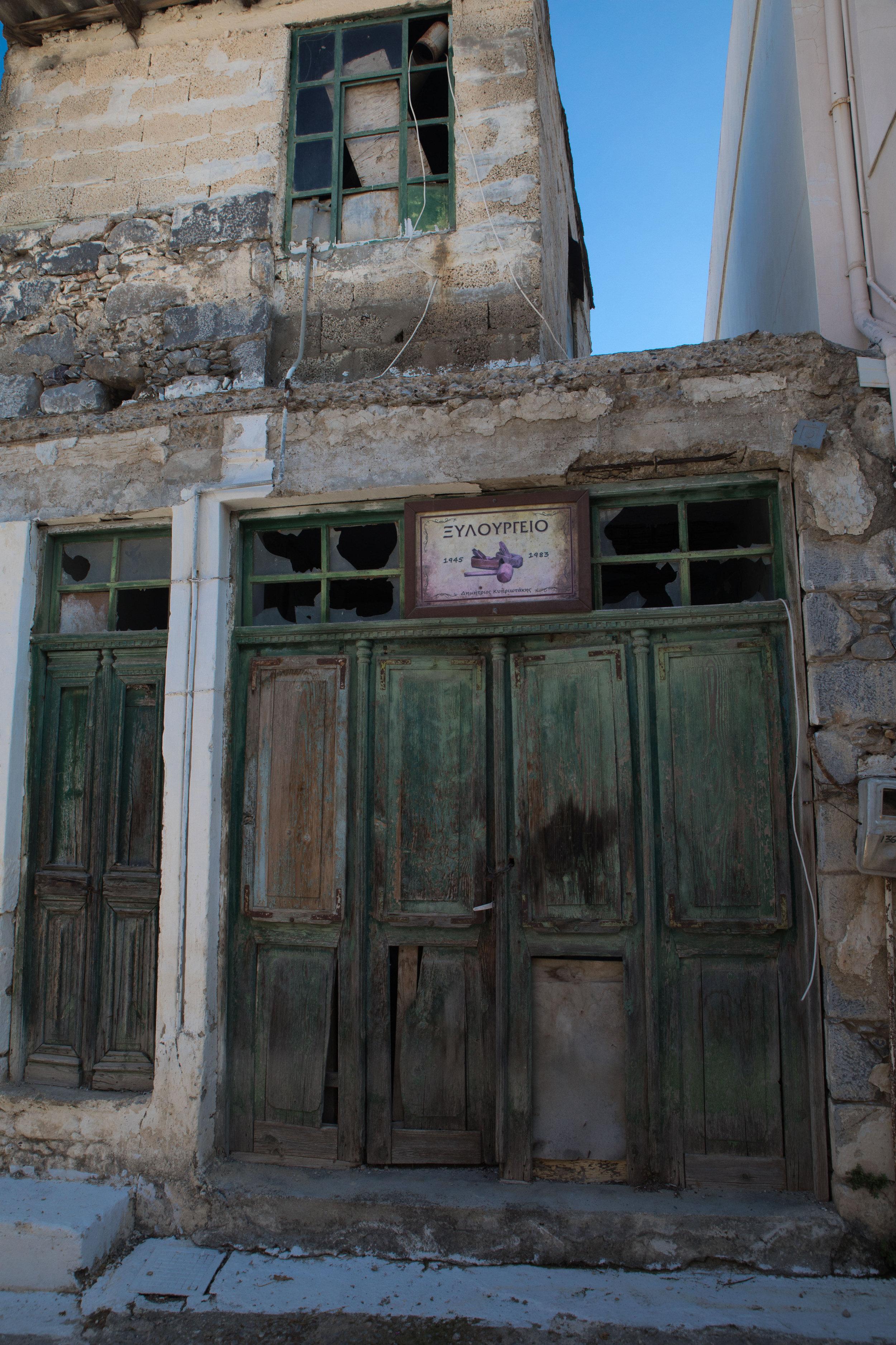 Archanes Doors