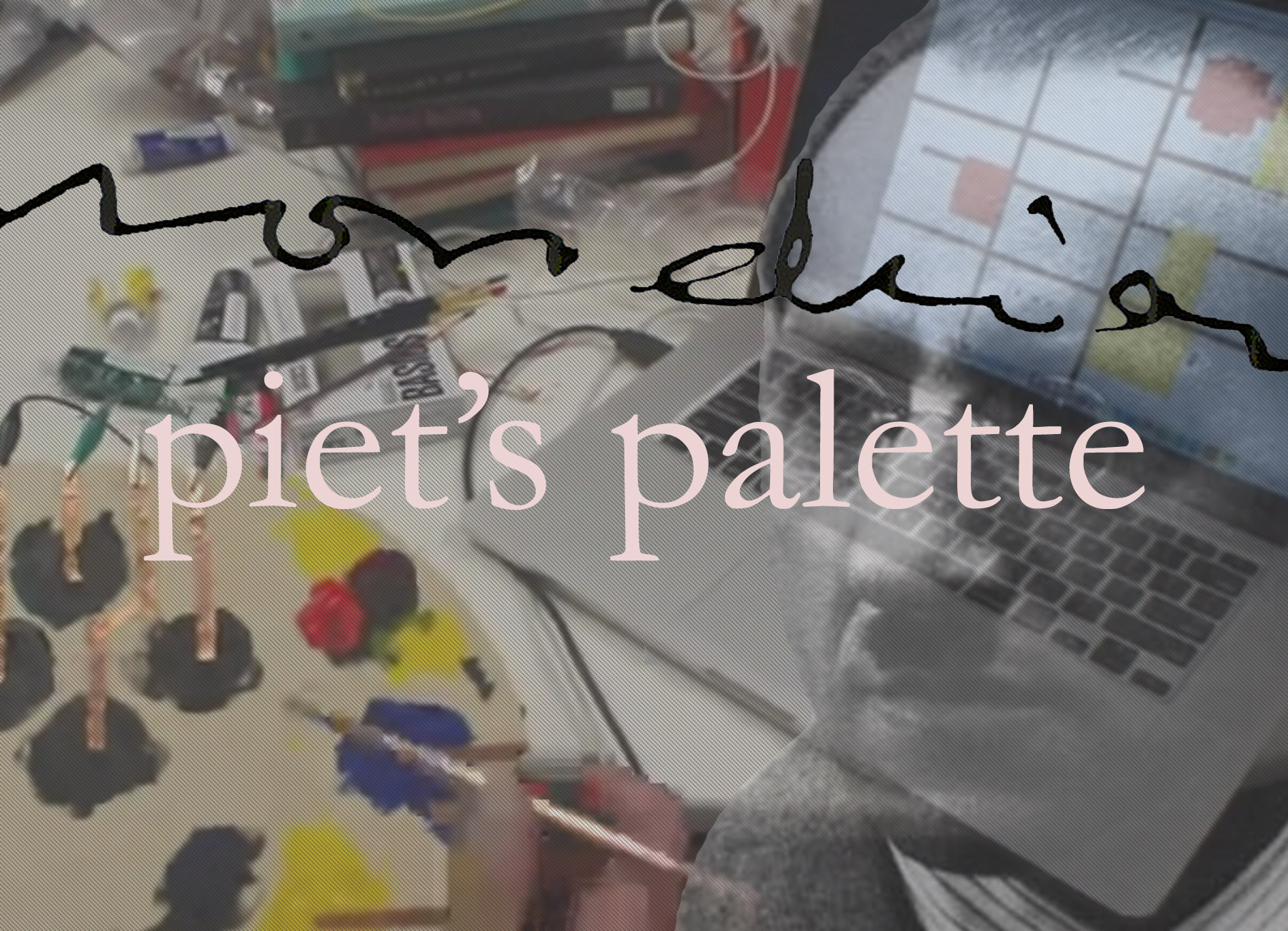 piets_palette_logo.jpg
