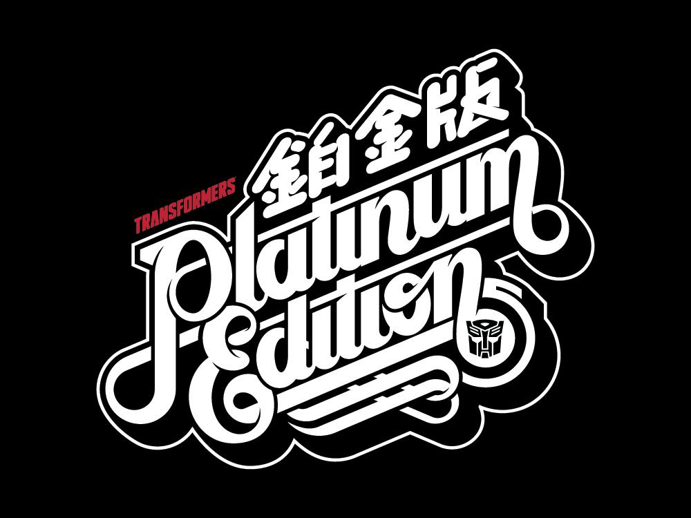 TF_Platinum-01.jpg