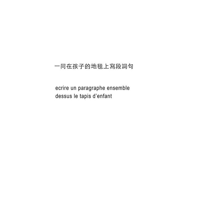 19.04.2019 [8] Haisheng ⠀⠀⠀⠀⠀⠀⠀⠀⠀ #alyseeyinchen #haisheng #textbyalysee