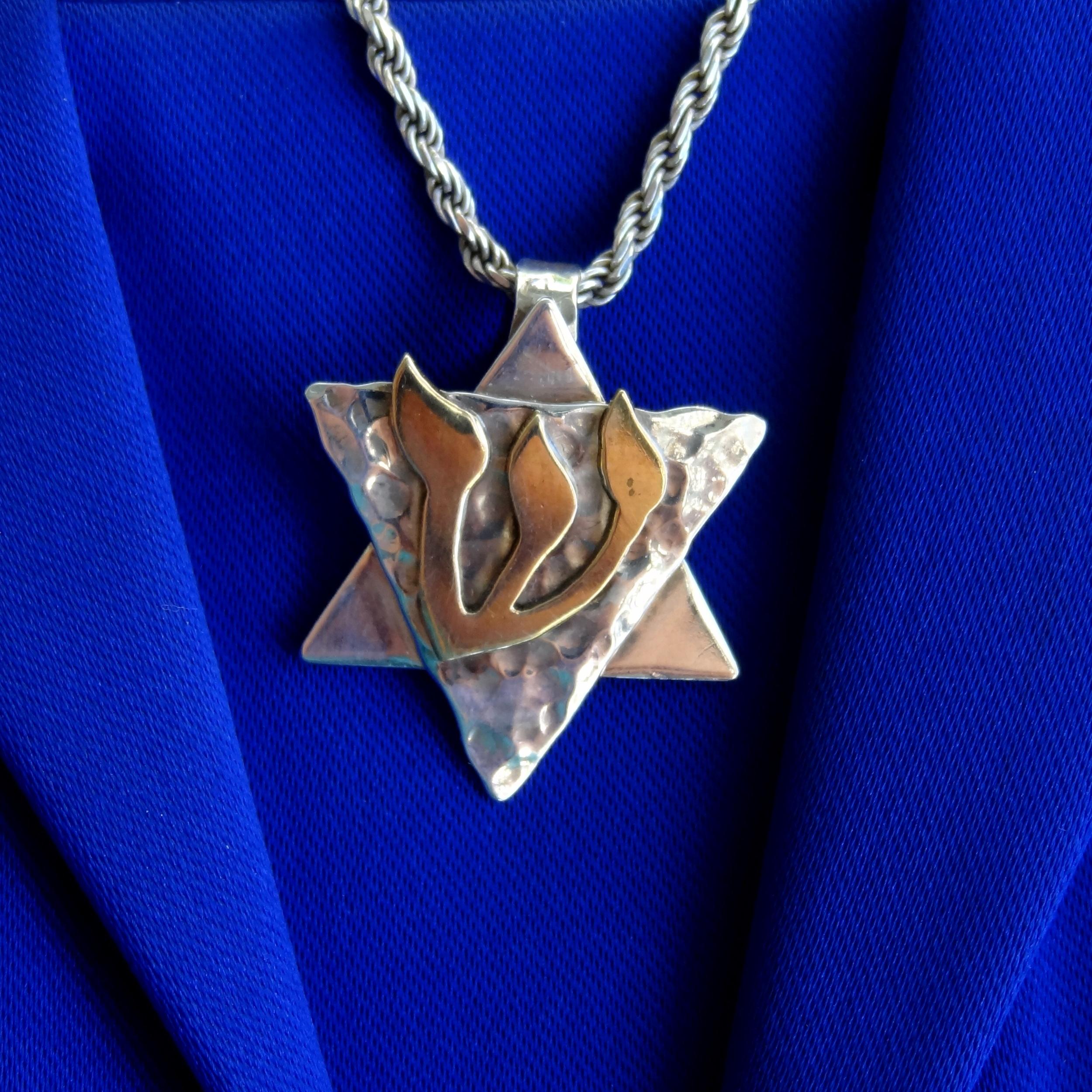 Star of David with Shem
