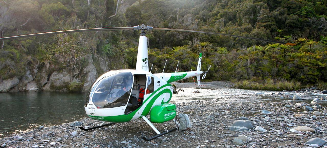 ag green heli landing.jpg