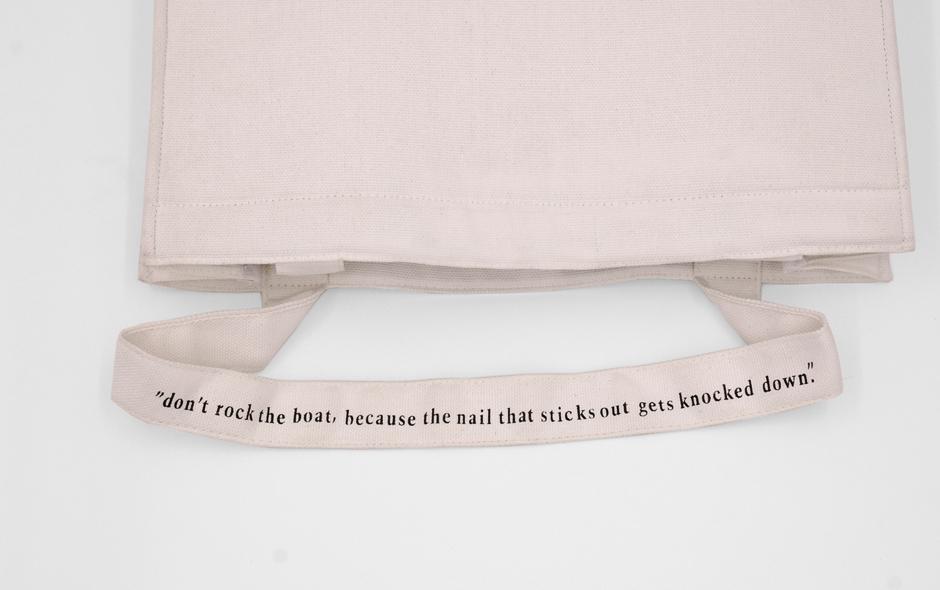 4/5 Opinion bag by Jing Quek.