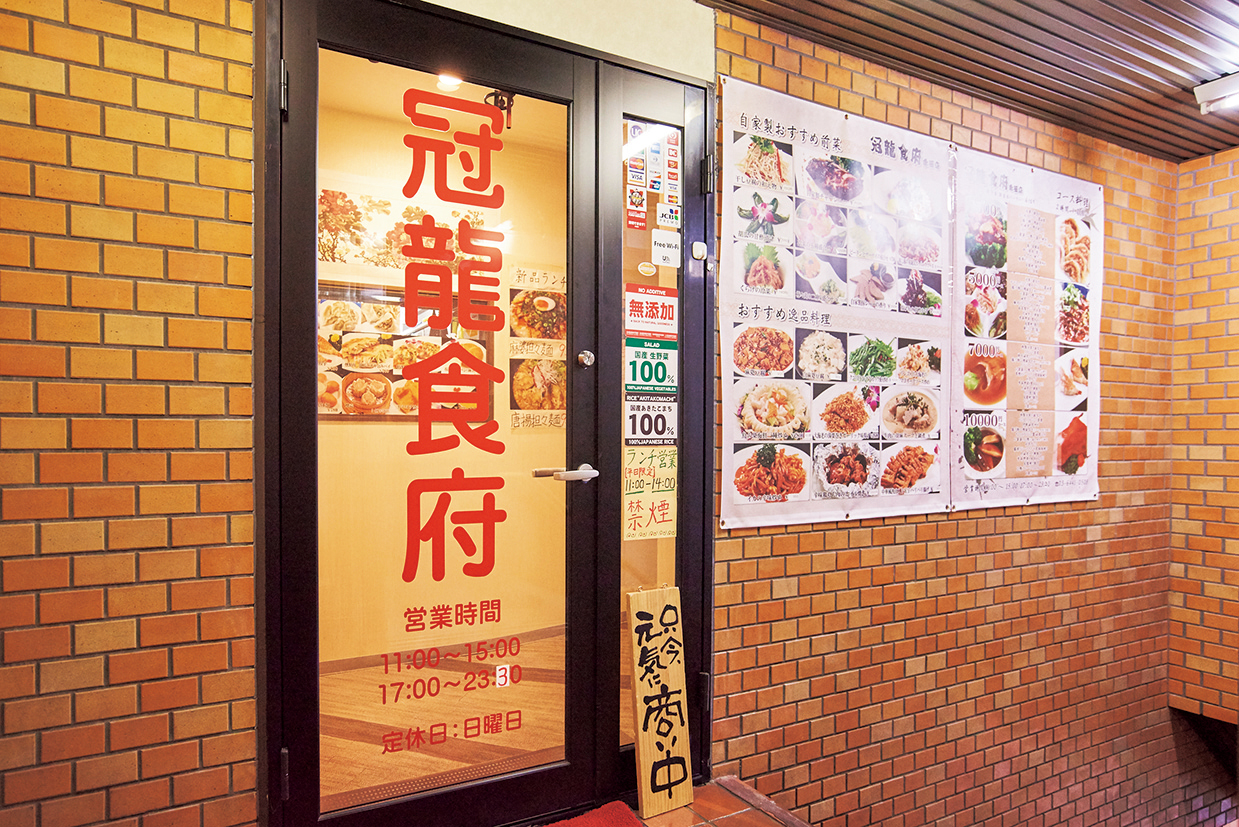19_KanryuShokufu_A.jpg