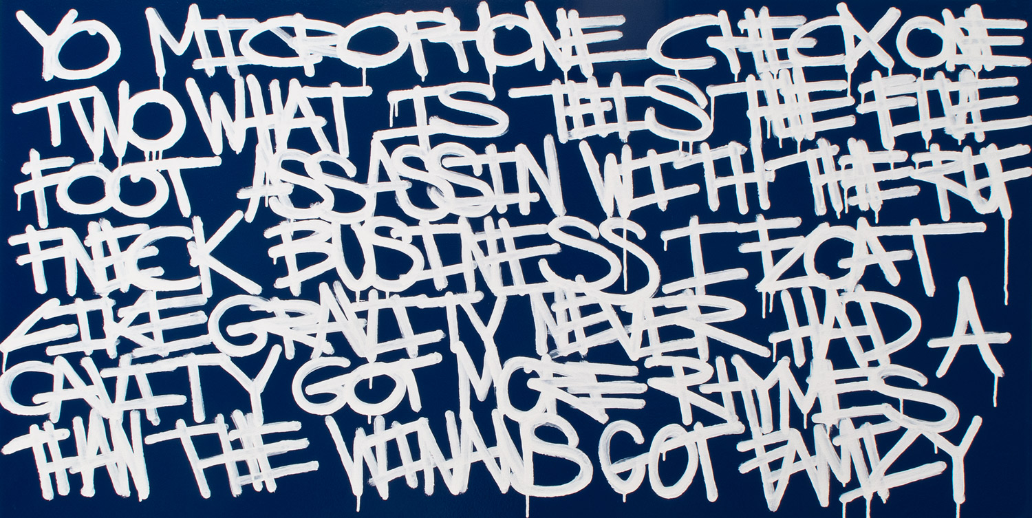 "Lyric Fathom: Buggin' Out, Ink and Acrylic on Wood Panel, 48""x24"""