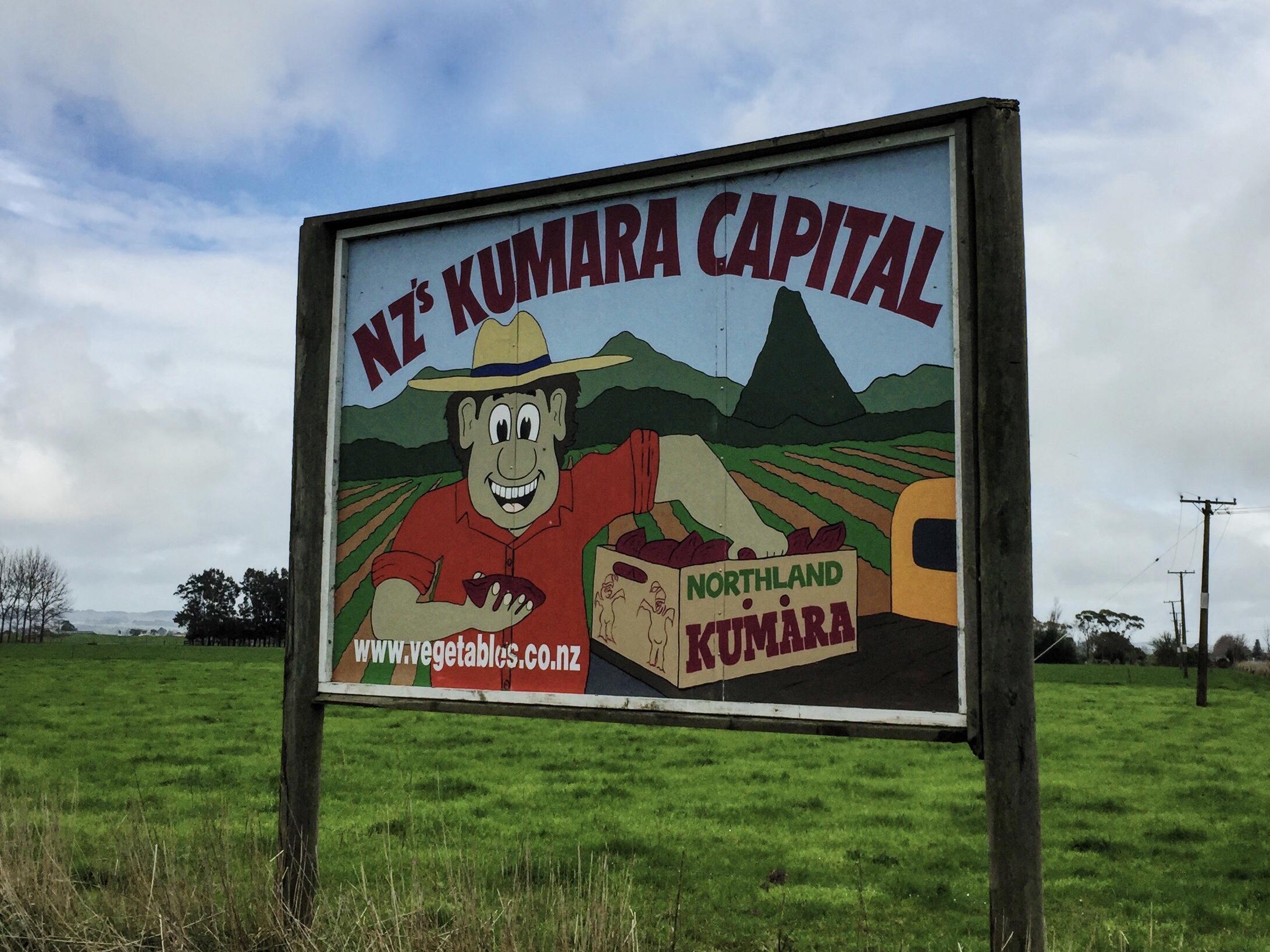 kumara capital