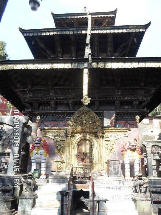 Swayanbunath Stupa, Kathmandu