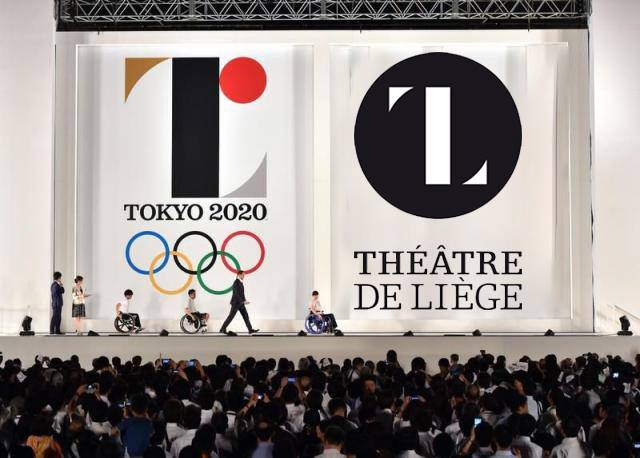 Like when your symbol of global athletic excellence looks way to similar   to the logo of a Belgian theatre.