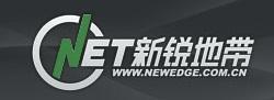 GRC-Newedge.jpg