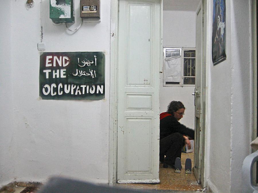 Palestine. 2004