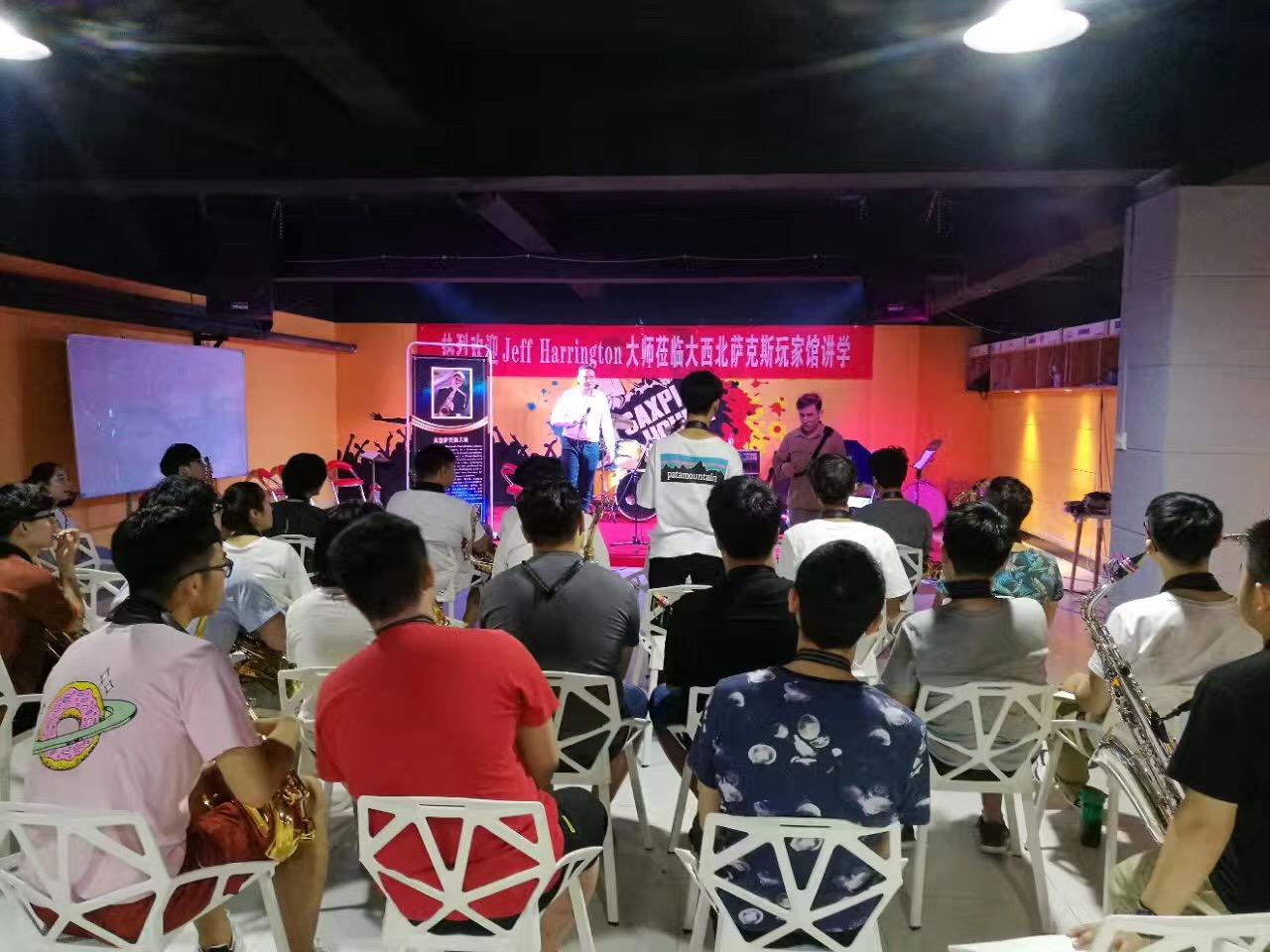 Saxophone Workshop, SU Xianyang Yue Qu School of Music,Xianyang, China