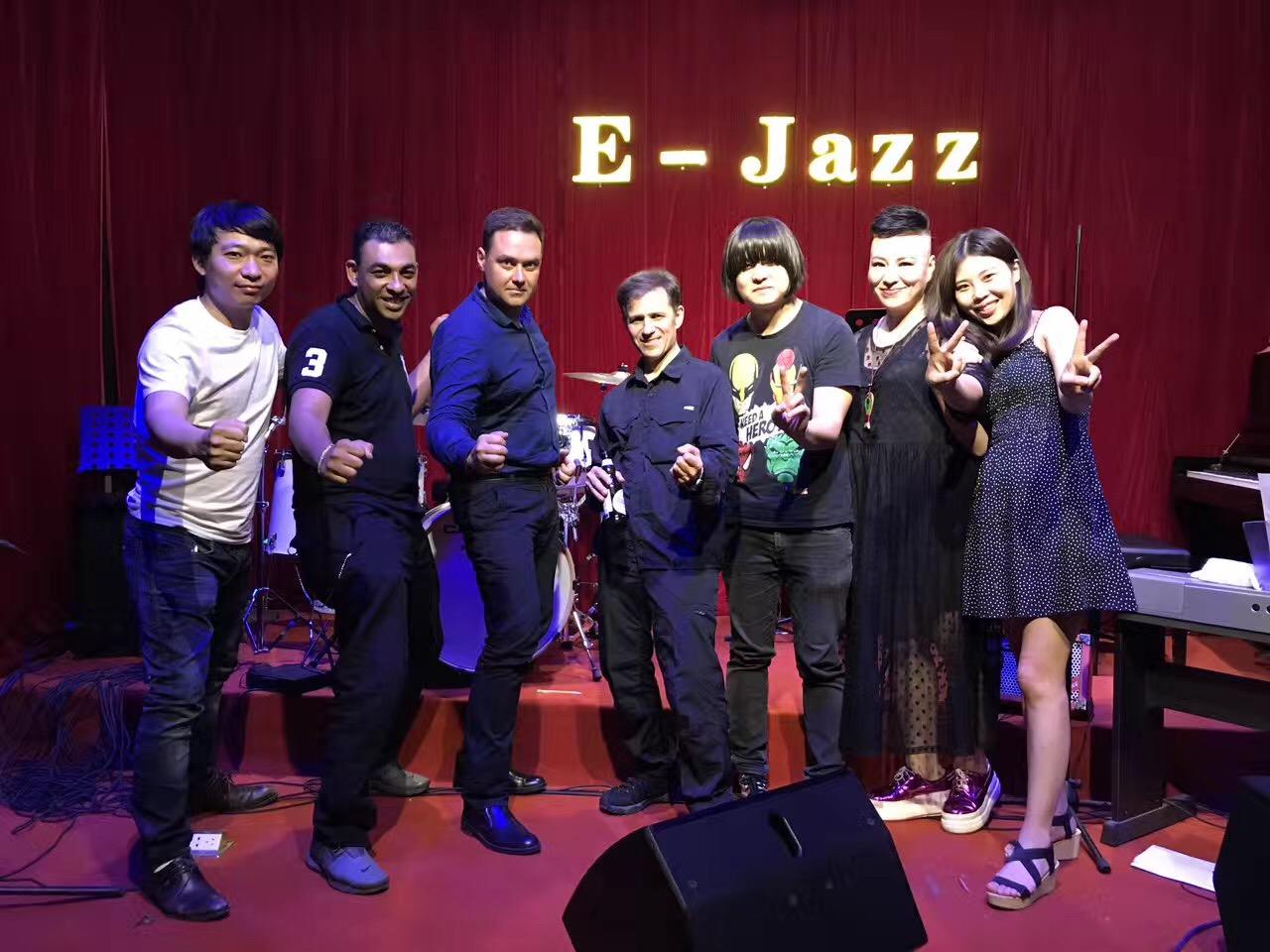 E-Jazz Bar, Xi'an, China