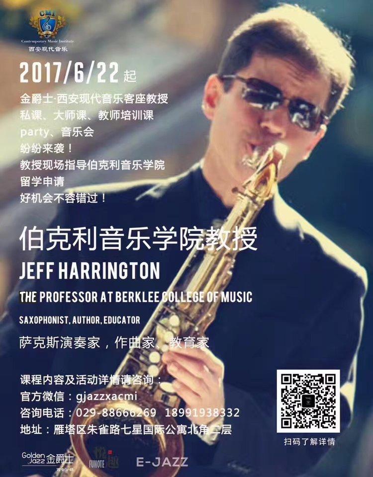 Improvisation Master Class, Xi'an Conservatory of Music