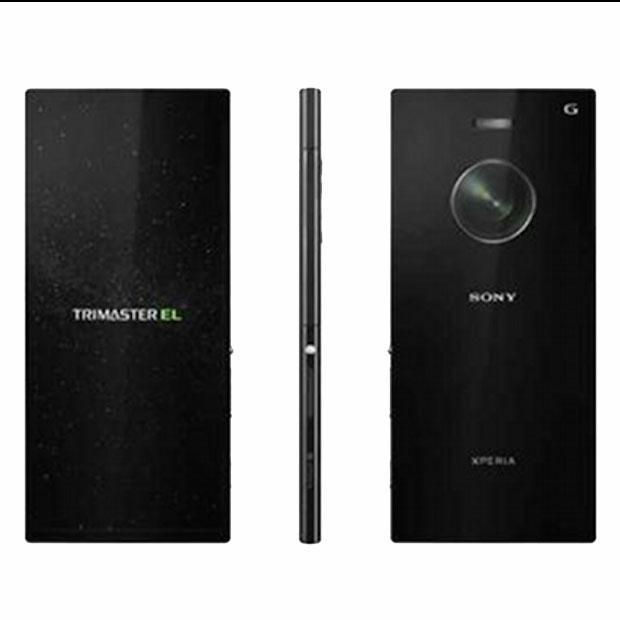 Sony-Xperia-Z3X_1x1