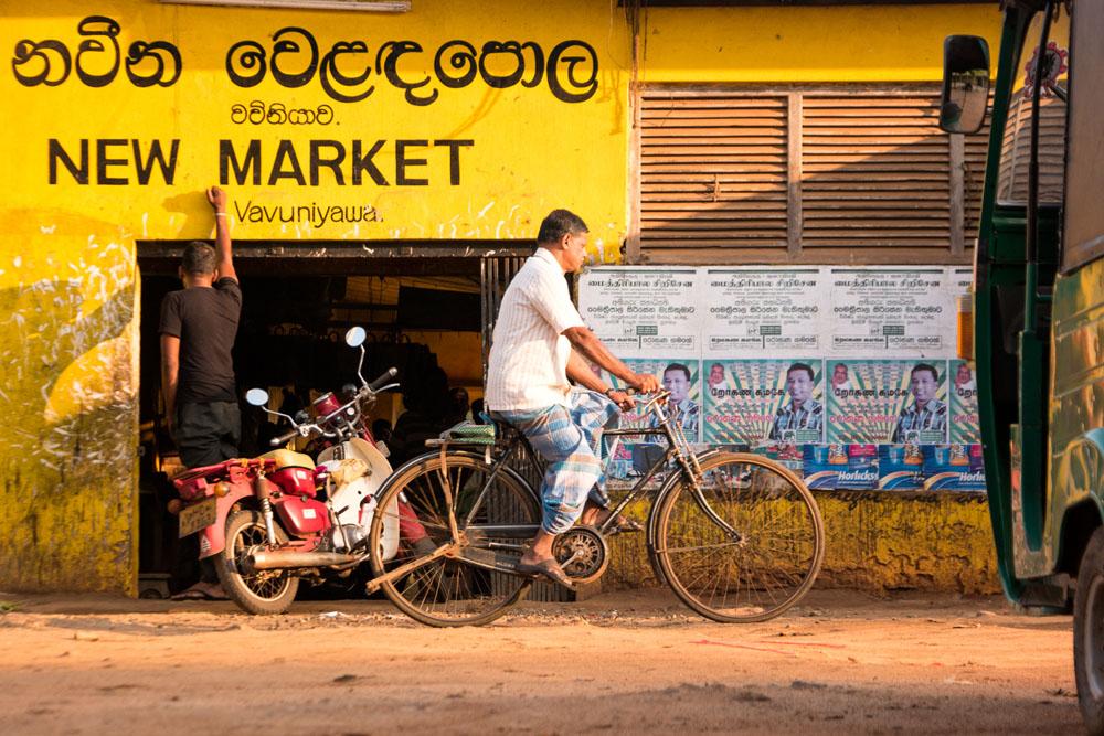 New Market, Vavuniya, Sri Lanka, Wasim Muklashy Photography, Wasim of Nazareth