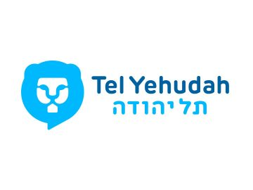 Camp Tel Yehudah 2.jpg