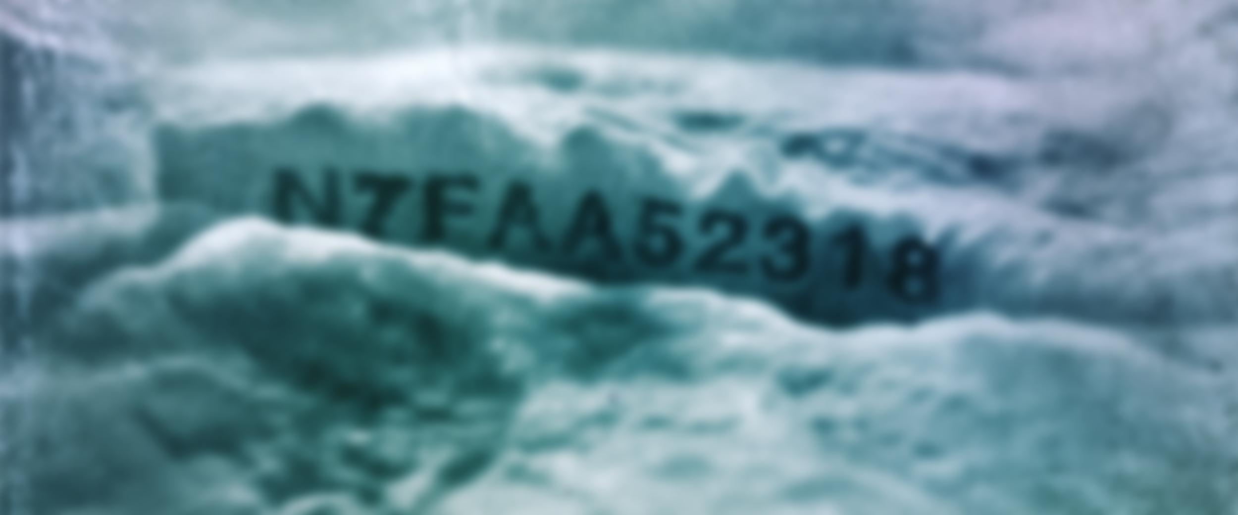 BLADE RUNNER 2049 -