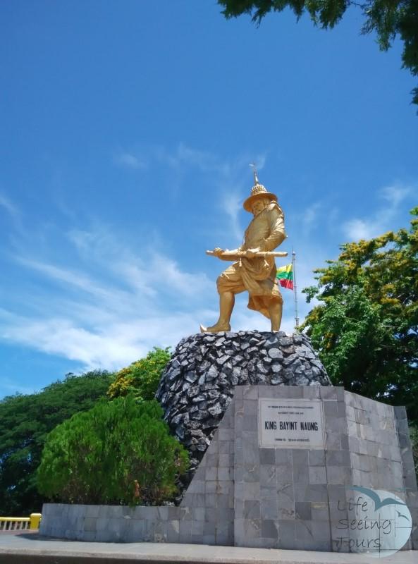 KING BAYINNAUNG