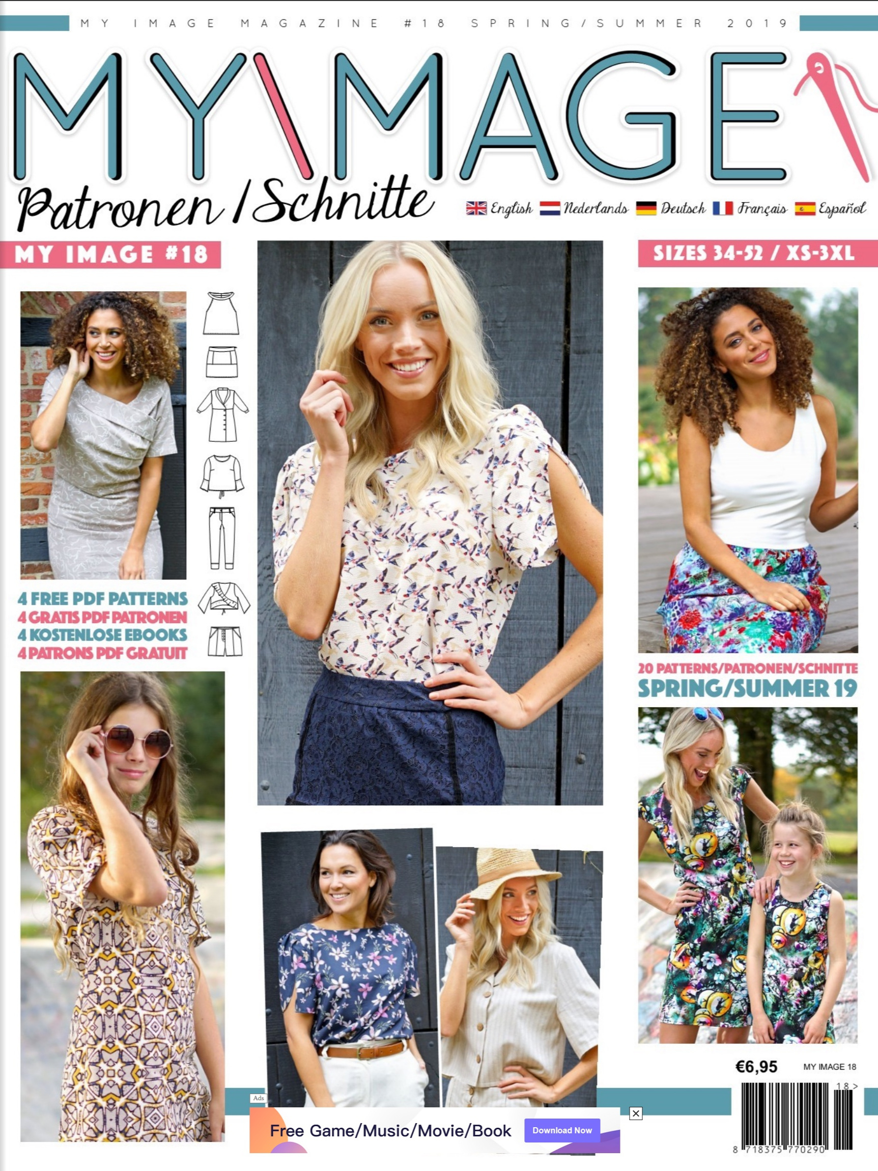 My Image 18 sewing pattern magazine