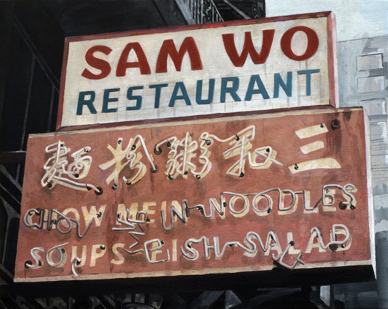 Sam Wo