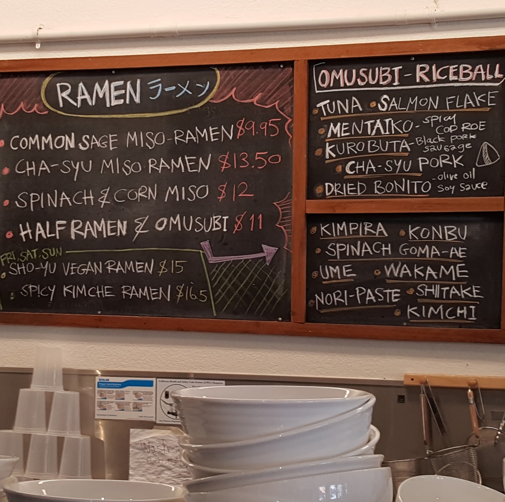 Most of the menu