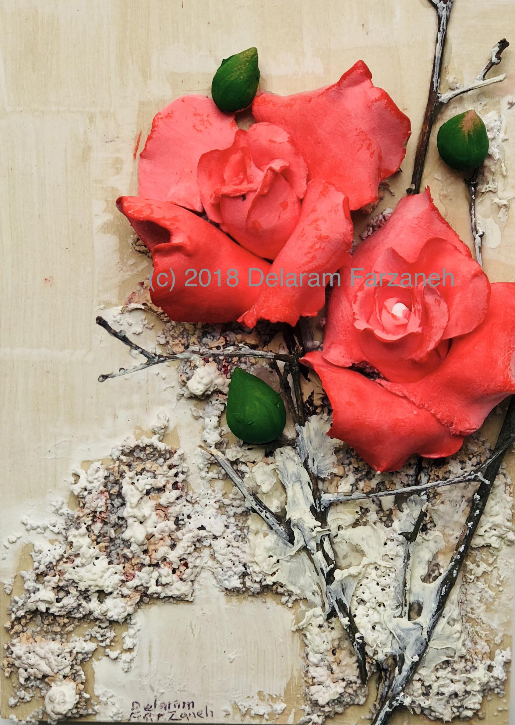 Floral Sculpture #13