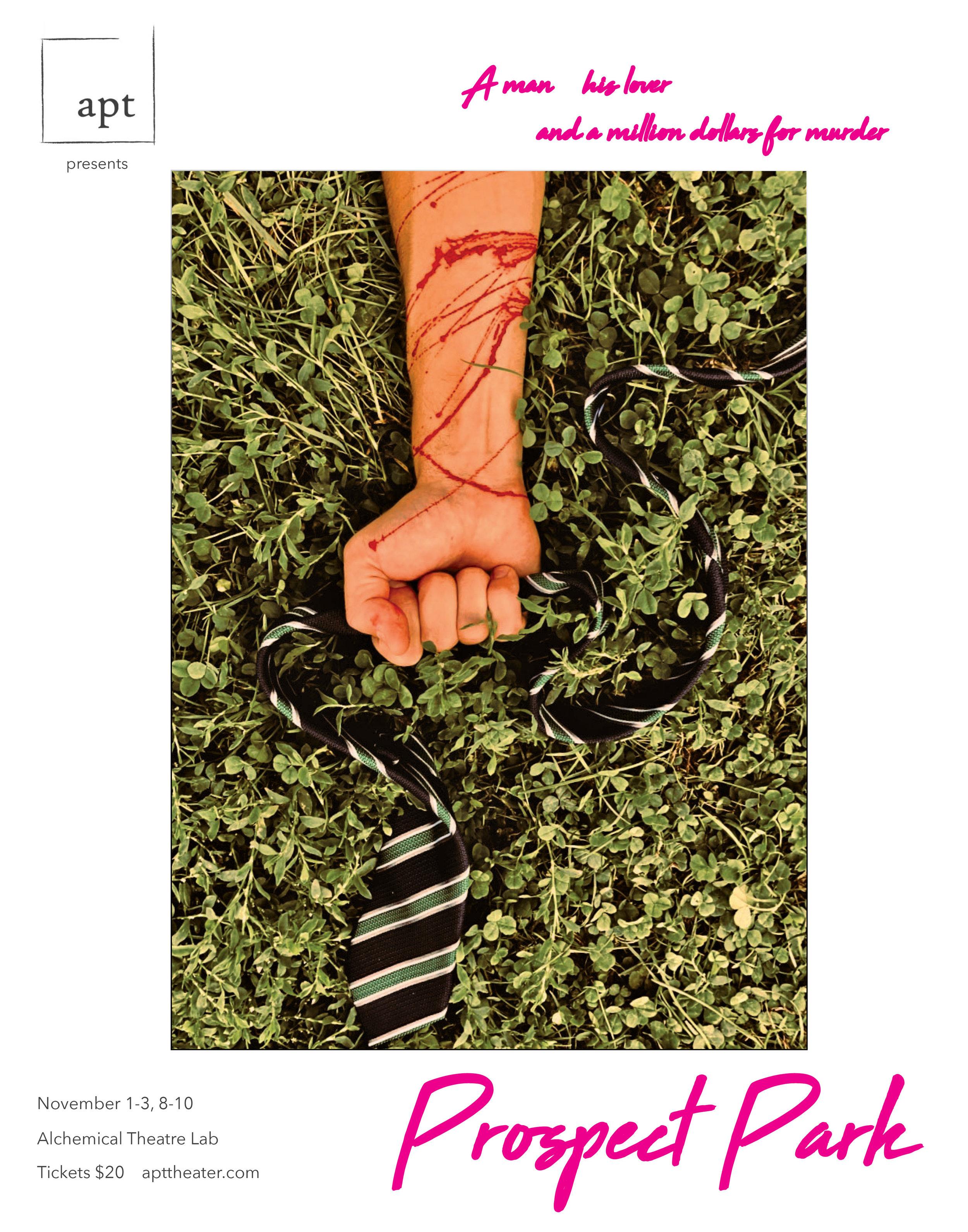 Prospect Park 2018 Poster - Draft 5 - Whitespace.jpg