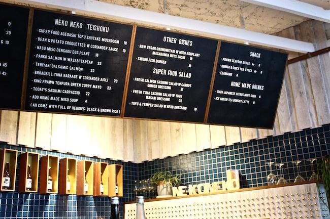vegan-menu-neko-neko-japanese-vegetarian-ramen-melbourne,jpg