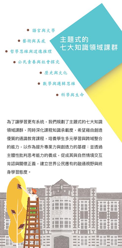 14brochure0816-5.png