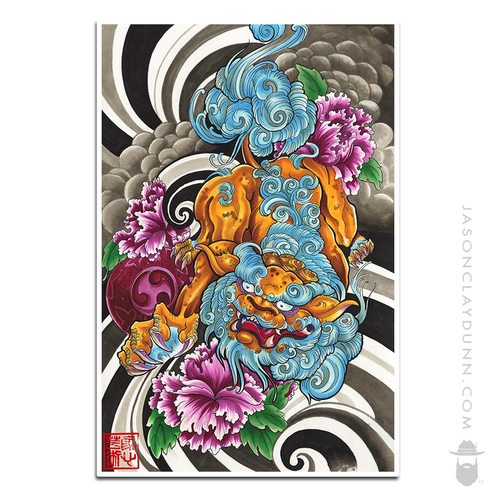 jcd_artprints_2015_003.jpg