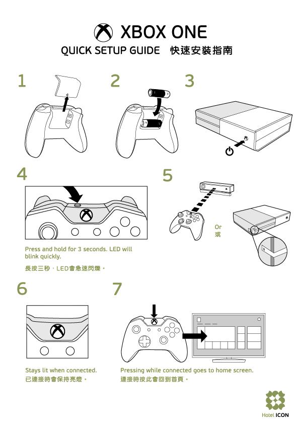 xbox menu guide