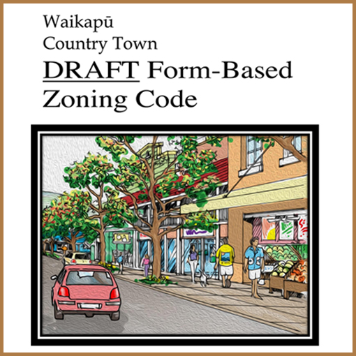 WCT Draft Form-Based Zoning Code.  June 1, 2018